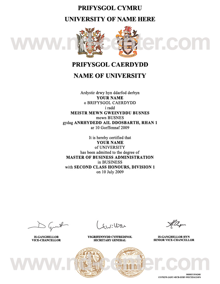 click for fake degree