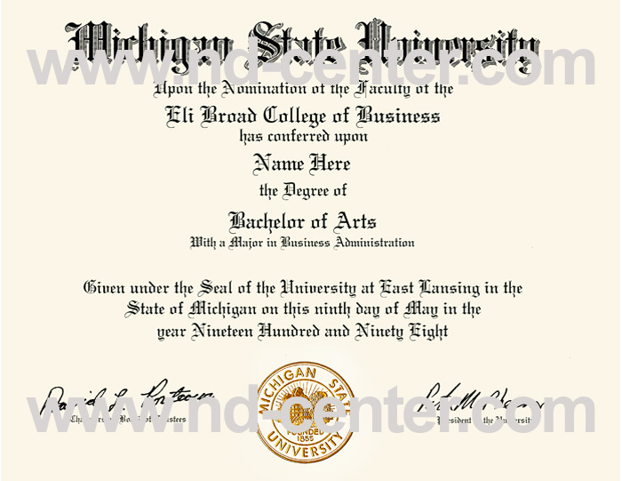 Follow Our Fake College Diploma University Guide