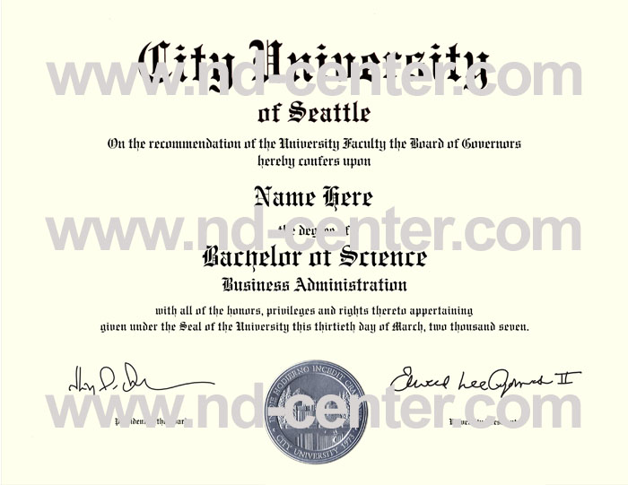 city university of seattle diploma