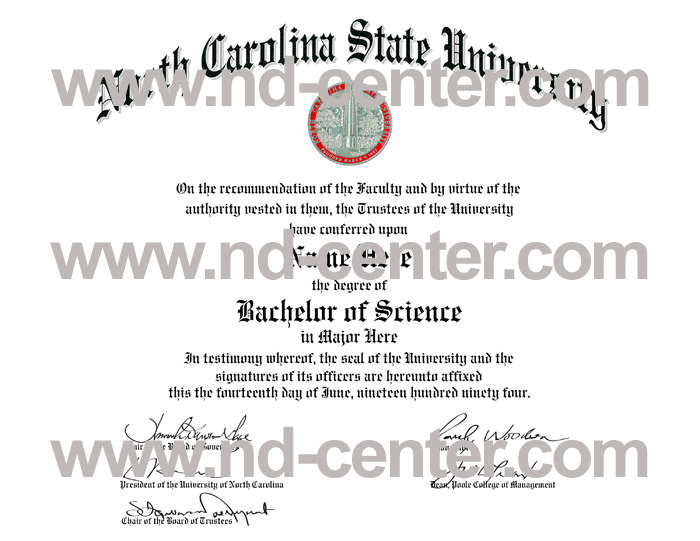 north carolina state university diploma
