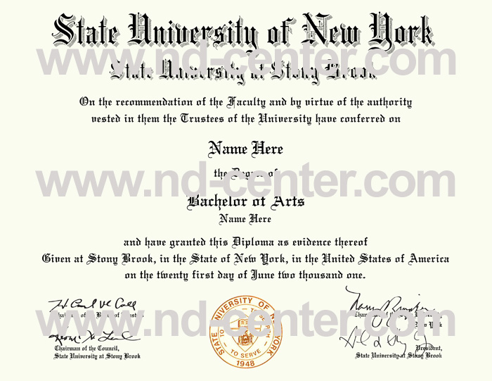 state university of new york at stony brook diploma