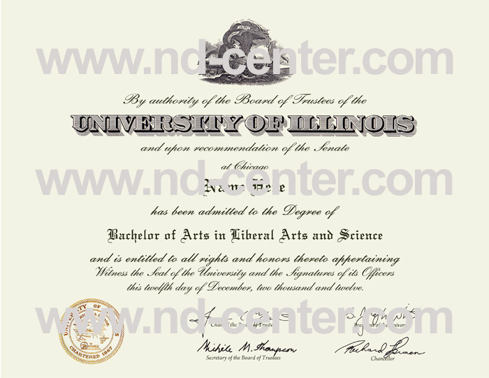 University of Illinois Chicago Diploma