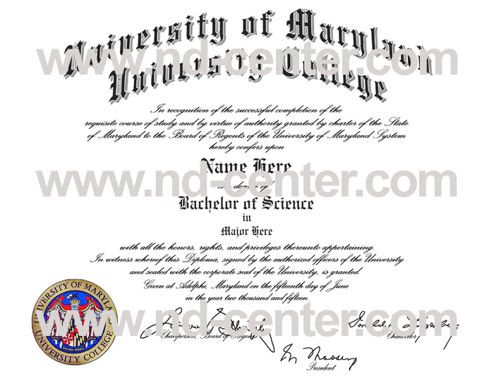 university of maryland university college diploma
