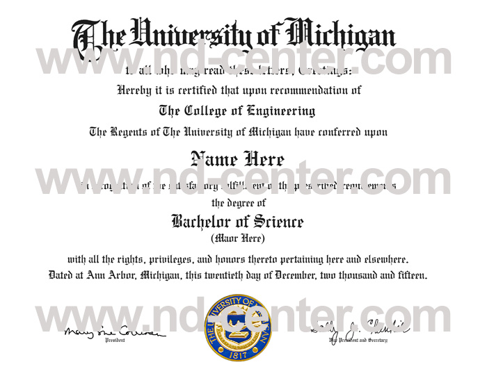 university of michigan diploma