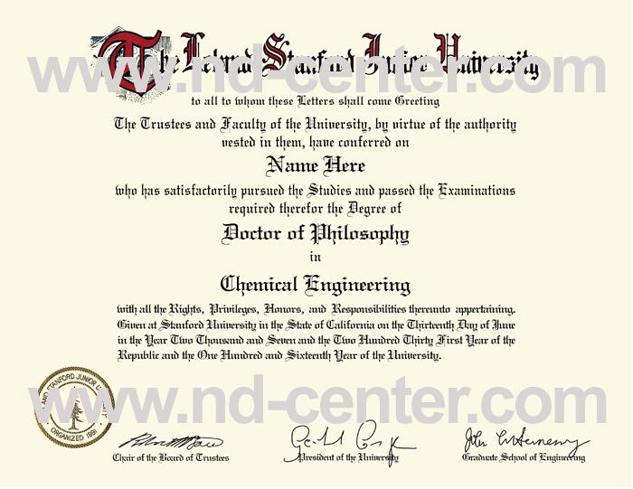 Stanford University Diploma