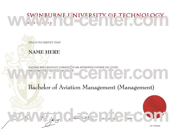 Swinburne University Technology Degree