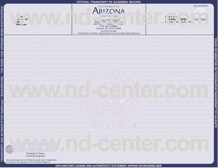 University Of Arizona Transcript