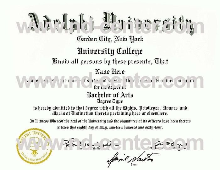 Adelphi University Diploma