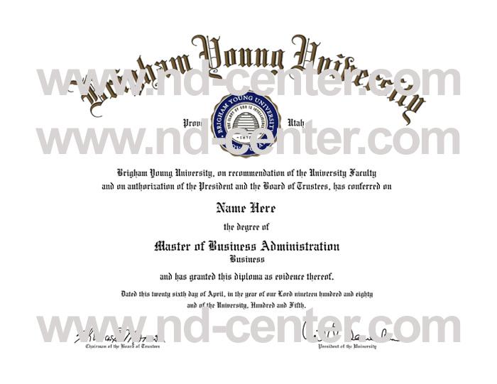Brigham Young University Diploma