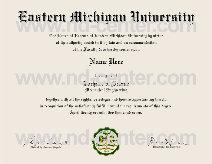 Eastern Michigan University Diploma