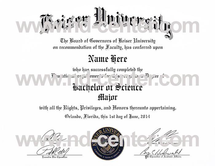 Keiser University Diploma