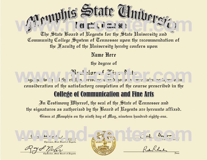 Memphis State University Diploma