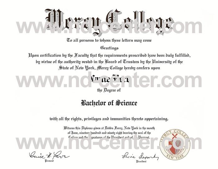 Mercy College Diploma