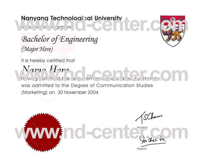 Nanyang Technological University Diploma
