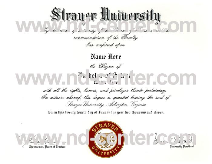 Strayer University Diploma