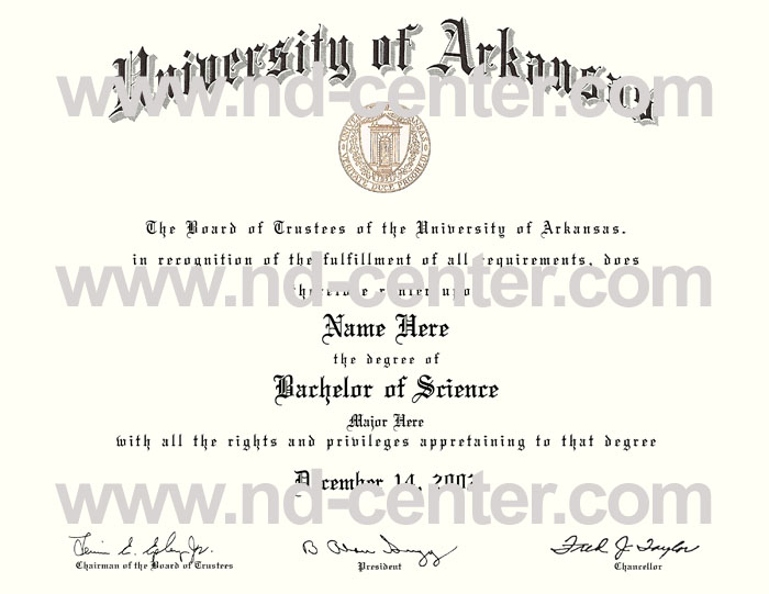 University Of Arkansas Diploma
