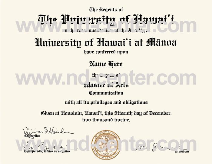 University Of Hawaii Diploma