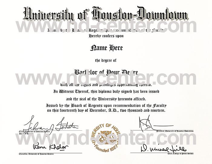 University Of houston Downtown Diploma