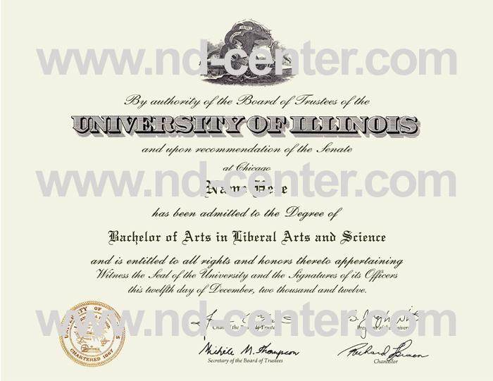 University Of illinois Chicago Diploma