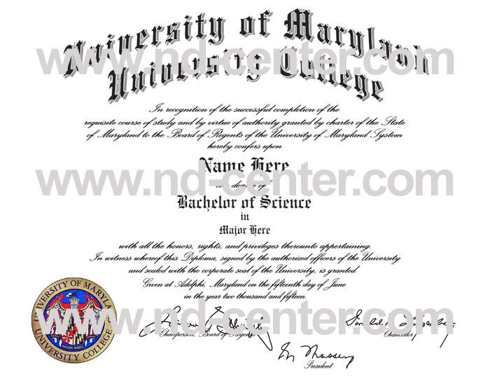 University Of maryland University College Diploma