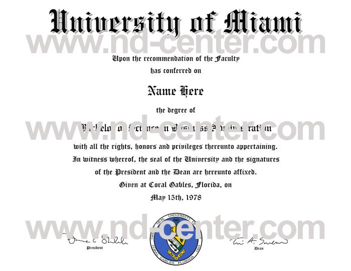 University Of Miami Diploma