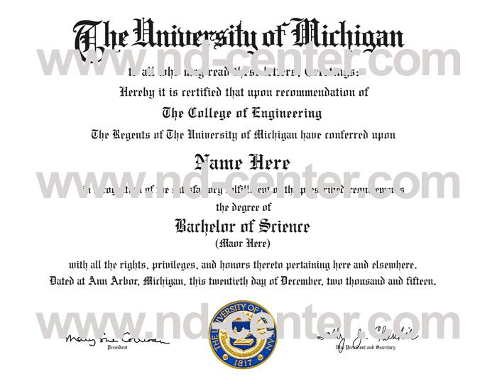 University Of Michigan Diploma