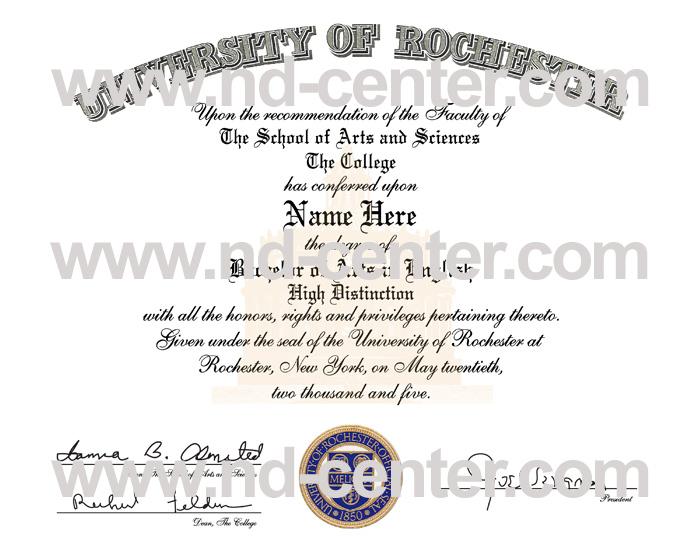 University Of Rochester Diploma