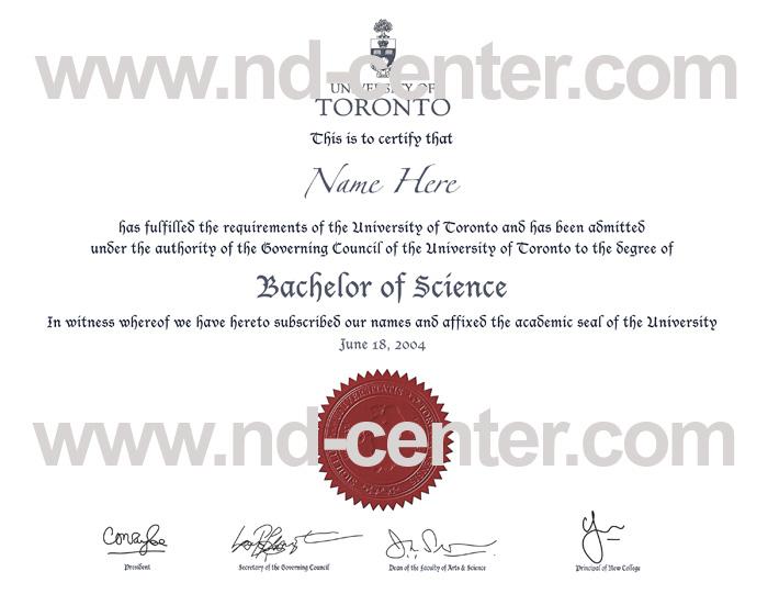 University Of Toronto Diploma