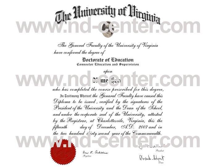 University Of Virginia Diploma
